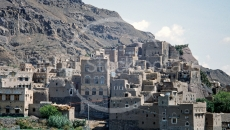 Adobe Houses in Yemen